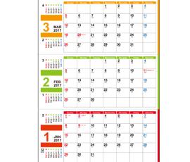 壁掛けカレンダーには最近三ヶ月が記載されたカレンダーに人気があります。