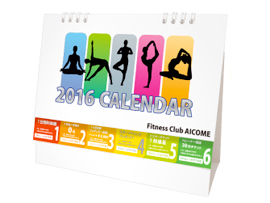 壁掛けカレンダーにもありますが、特に卓上カレンダーに多いのがクーポンの付いたカレンダーです。