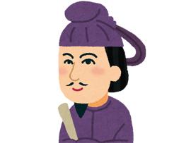 11月23日は重要な宮中祭祀だった。