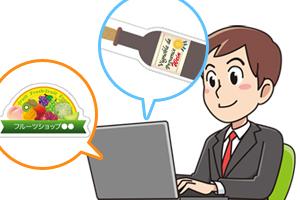 食品会社様のマグネット広告戦略について