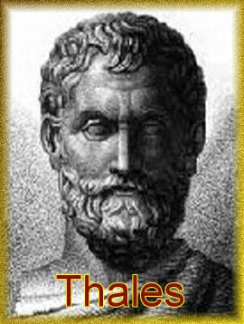 紀元前600年に磁石が発見された