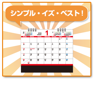 予定を書き込む人にはこんな卓上カレンダーが使いやすい!